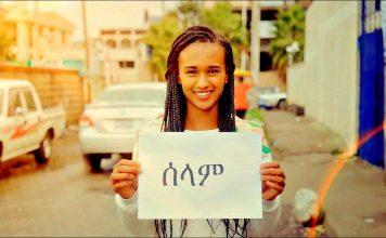 Ethiopian Musics - Watch Latest Amharic Music Ethiopian Music Everyday!