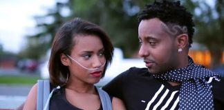 ethiopian music youtube Archives - Page 31 of 50 - Ethiopian