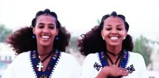 amharic music mp3 free download Archives - Page 7 of 23 - Ethiopian