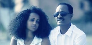 old ethiopian music mp3 free download Archives - Ethiopian Musics