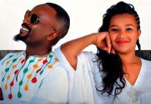 Ethiopian music download free mp3 2017 | Ethiopian Music Amanuel